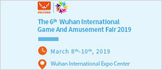 China (Wuhan) Int'l Game and Amusement Fair