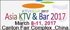 The 11th Asia KTV, Bar Equipment and Supplies Exhibition