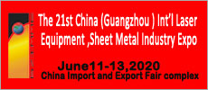 2020 China(Guangzhou) Int'l Laser Equipment and Sheet Metal Industry Exhibition