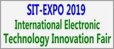SIT-EXPO